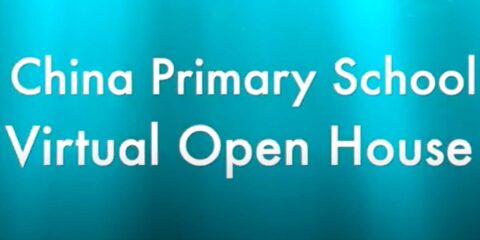 China Primary School Virtual Open House